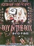 スクリーミング・マッド・ジョージのBOY IN THE BOX [レンタル落ち]
