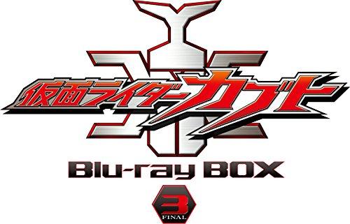 仮面ライダーカブト Blu-ray BOX 3[Blu-ray/ブルーレイ]