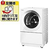 パナソニック 7.0kg ドラム式洗濯機【左開き】シルバーPanasonic Cuble キューブル 温水泡洗浄 NA-VG700L-S