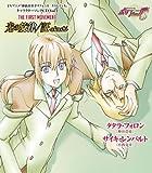 TVアニメ「神曲奏界ポリフォニカ クリムゾンS」キャラクターソング Vol.1