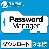 パスワードマネージャー (最新) | 3年版 | オンラインコード版