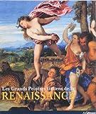 echange, troc  - Grands Peintres Italiens de la Renaissance (2 Volumes)