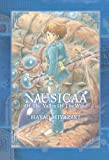 Hayao Miyazaki Nausicaa of the Valley of the Wind Box Set