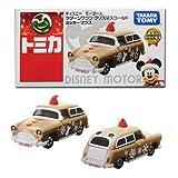 【トミカ】ディズニーモータース ラグーンワゴン クリスマスゴールドミッキーマウス特別仕様車タカラトミーTOMY