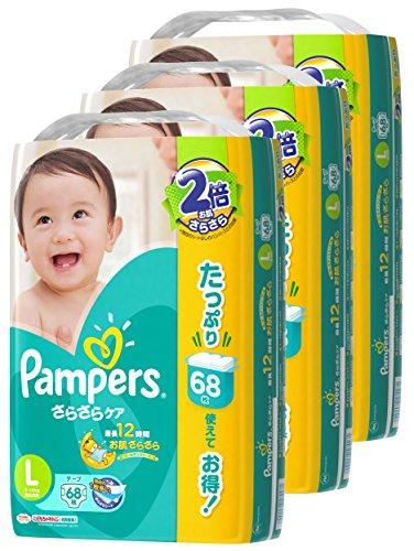 パンパース Lサイズ (9~14kg) テープ さらさらケア 204枚  (68枚×3パック)
