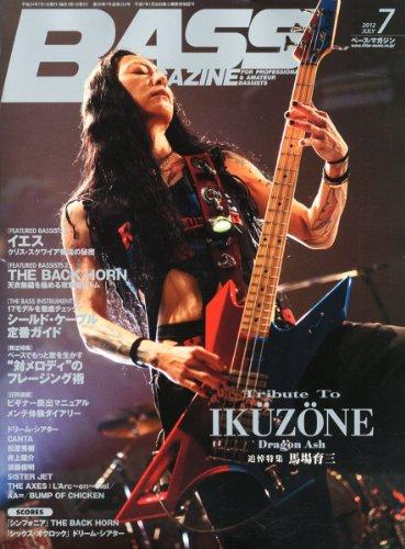 BASS MAGAZINE (ベース マガジン) 2012年 07月号 [雑誌]