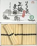 【お中元・ご贈答好適品!】ほんまもんの三輪素麺 K-2kg紙箱