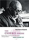 The Chieko