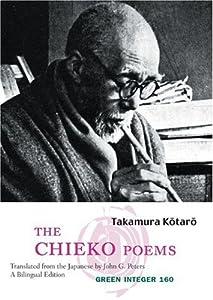 The Chieko Poems (Green Integer) book