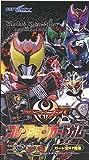 仮面ライダーキバ コレクションカードガム 1BOX (食玩)