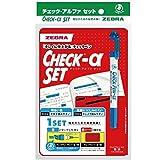 ゼブラ 暗記用 チェックペン アルファ セット 青/赤