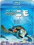 ファインディング・ニモ ブルーレイ+DVDセット [Blu-ray]