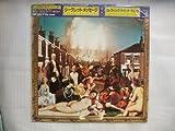 ?Electric Light Orchestra / Secret Messages - Japan Lp w/ Obi, Insert