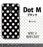 HTC J ISW13HT対応 携帯ケース【518ドットM『ブラック』】