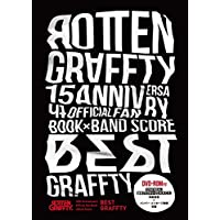 ROTTENGRAFFTY 15th Anniversary Official Fan Book �� Band Score BESTGRAFFTY (DVD-ROM��) (�Х�ɡ�������)
