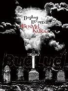 BugLug LIVE DVD��-BUNMEIKAIKA-�� (����������)(�߸ˤ��ꡣ)