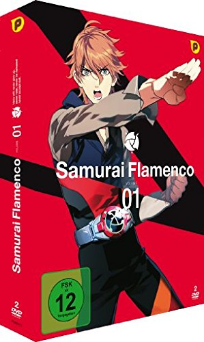 Samurai Flamenco, DVD