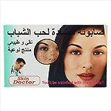 Skin Doctor Acne Soap 90gms