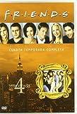 Friends Temporada 4 [DVD]