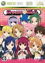 DREAM C CLUB(ドリームクラブ) 特典 限定コスチュームDLCカード付き