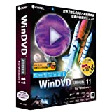 WinDVD Ultimate 11 for Windows 8