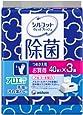 シルコット 除菌ウェットティッシュ アルコールタイプ アロエエキス入り 詰替40枚×3パック(120枚)
