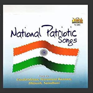 National Patriotic Songs