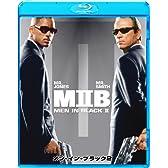 メン・イン・ブラック2 [Blu-ray]