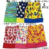 KidsForet キッズフォーレ巾着 Sサイズ コップ入れサイズ-いちご/ピンク
