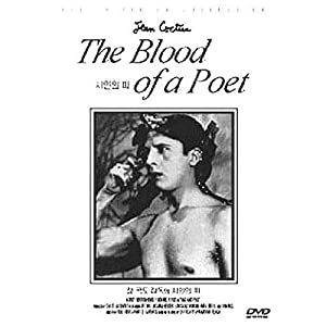 Blood of a Poet