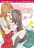 百合姫Wildrose Vol.7