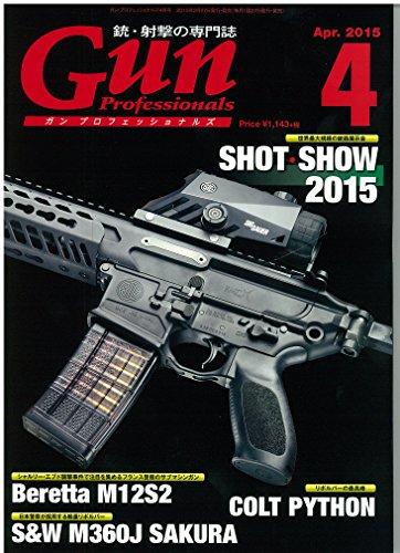 月刊Gun Professionals 2015年4月号