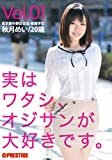 Vol.01 [DVD]