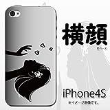 iPhone 4S/4対応 携帯ケース【203横顔】