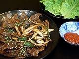 プルコギセット(韓国焼肉)火肉[200g]