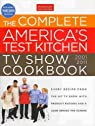 The complete America's test kitchen