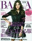 BAILA (バイラ) 2010年 01月号 [雑誌]