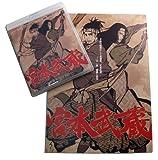 宮本武蔵 -双剣に馳せる夢-映画パンフ付き!(Amazon版) [Blu-ray]