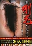 ���A���тȂ�ł��B~�P�c�܂Ń}���у{�[�{�[������~ 30�l4����/�_�C�i�}�C�gENTERPRISE [DVD]
