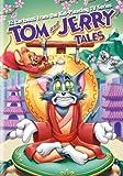 トムとジェリー テイルズ Vol.4 [DVD]