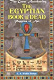 The Egyptian Book of the Dead: The Papyrus of Ani (1881316998) by Budge, E.A. Wallis