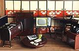 ほっこり和む! 昭和 茶の間 【豪華6点セット】 レトロ ミニチュア 日本 家具 模型 ドールハウス ジオラマ