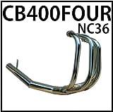 MADMAX(マッドマックス) HONDA CB400Four(NC36)ショート管/マフラー メッキ(バイクパーツ) 08-0118-C