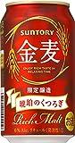 サントリー 金麦 琥珀のくつろぎ 350ml缶×6缶×4セット