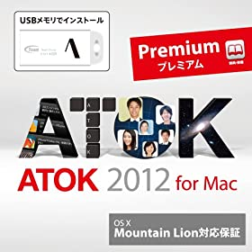 ATOK 2012 for Mac [�v���~�A��] �ʏ�� DL�� [�_�E�����[�h]