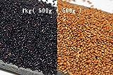 【送料・無料 … 単品ご注文向け】 古代米(赤米/黒米) さぬき古代米(赤米/黒米)2種セット計1kg-真空包装