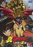 ���ޥ��� ��!Z�� 9 <�ǽ���> [DVD]