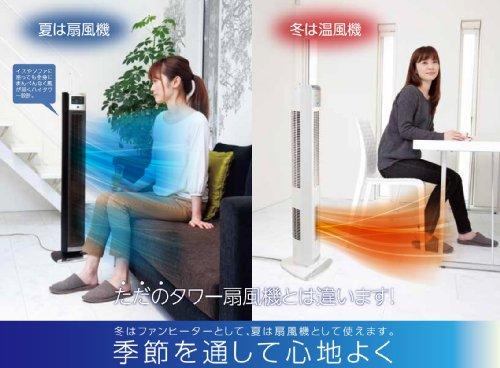KOIZUMI【2WAYで年中快適】ホット&クールハイタワーファン シルバー KHF-1240/S