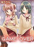GAME OVER (LIBROCK COMICS)