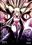 Claymore:  Volume Four- The Rumors of War